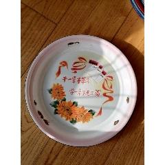 搪瓷盤(se78263495)_7788舊貨商城__七七八八商品交易平臺(7788.com)