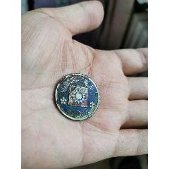 上海青年志愿軍(se78263892)_7788舊貨商城__七七八八商品交易平臺(7788.com)