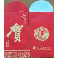 2021年椒江農商銀行紅包--賀(吉祥如意)(se78264023)_7788舊貨商城__七七八八商品交易平臺(7788.com)