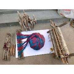 一套古老紡線織布用具,展覽古代文化,圖片中所有貨物一起出售。(se78267398)_7788舊貨商城__七七八八商品交易平臺(7788.com)