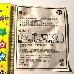 肯德基包裝袋警告和使用方法(se78268081)_7788舊貨商城__七七八八商品交易平臺(7788.com)