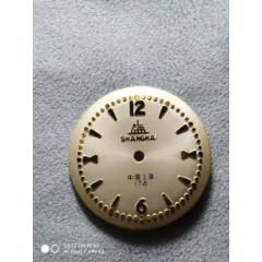 581表盤:28.2mm。(有點舊黃色)(se78269900)_7788舊貨商城__七七八八商品交易平臺(7788.com)