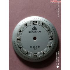 581表盤:28.2mm。(se78269919)_7788舊貨商城__七七八八商品交易平臺(7788.com)
