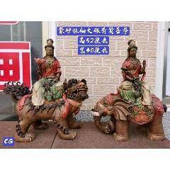 普薩佛像有緣請……(se78272079)_7788舊貨商城__七七八八商品交易平臺(7788.com)