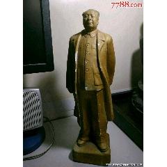 文革時期:毛主席石膏站像。品好無傷(se78399686)_7788舊貨商城__七七八八商品交易平臺(7788.com)