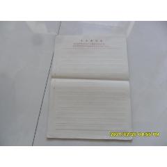 文革信紙:帶毛主席語錄信紙48張合售(se78478482)_7788舊貨商城__七七八八商品交易平臺(7788.com)