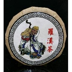 珍藏圓餅羅漢茶(se78484366)_7788舊貨商城__七七八八商品交易平臺(7788.com)