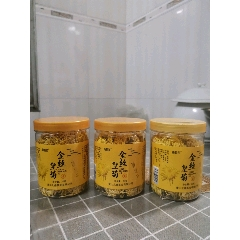 金絲皇菊(三罐)(se78501686)_7788舊貨商城__七七八八商品交易平臺(7788.com)
