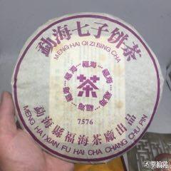 幾十年老餅茶(se78552263)_7788舊貨商城__七七八八商品交易平臺(7788.com)
