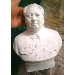 文革貴州毛主席石膏像,27多厘米高(se78573295)_7788舊貨商城__七七八八商品交易平臺(7788.com)