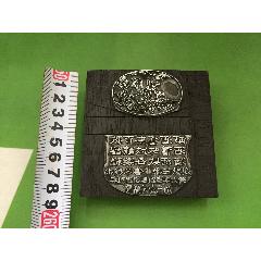 釘在木夾板上澳門大昌老酒廠商標和文字廣告錫板印模(se78574181)_7788舊貨商城__七七八八商品交易平臺(7788.com)