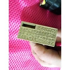 印章(se78591552)_7788舊貨商城__七七八八商品交易平臺(7788.com)