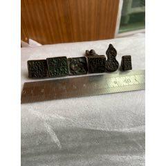 一套銅質鈕型印章(se78608670)_7788舊貨商城__七七八八商品交易平臺(7788.com)