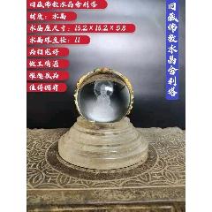 佛教水晶舍利塔一件、天然水晶石打磨而成、是盛放高僧舍利的重要器皿、不錯的收藏藝術(se78651538)_7788舊貨商城__七七八八商品交易平臺(7788.com)
