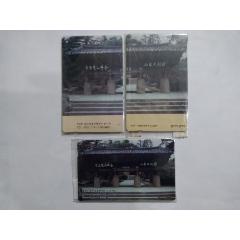 韓國IC卡,寺廟3全(se78737834)_7788舊貨商城__七七八八商品交易平臺(7788.com)
