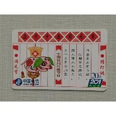 武漢201(se78737977)_7788舊貨商城__七七八八商品交易平臺(7788.com)
