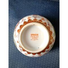 龙凤图案喜字碗,完美品,收藏欣赏的好东西(se78741789)_7788收藏__收藏热线