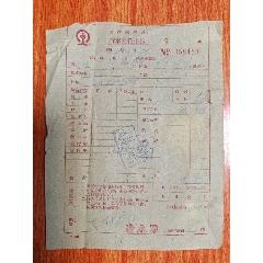 長沙鐵路局行李運輸報告(se78782608)_7788舊貨商城__七七八八商品交易平臺(7788.com)