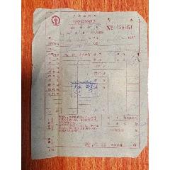 長沙鐵路局行李運輸報告(se78782653)_7788舊貨商城__七七八八商品交易平臺(7788.com)