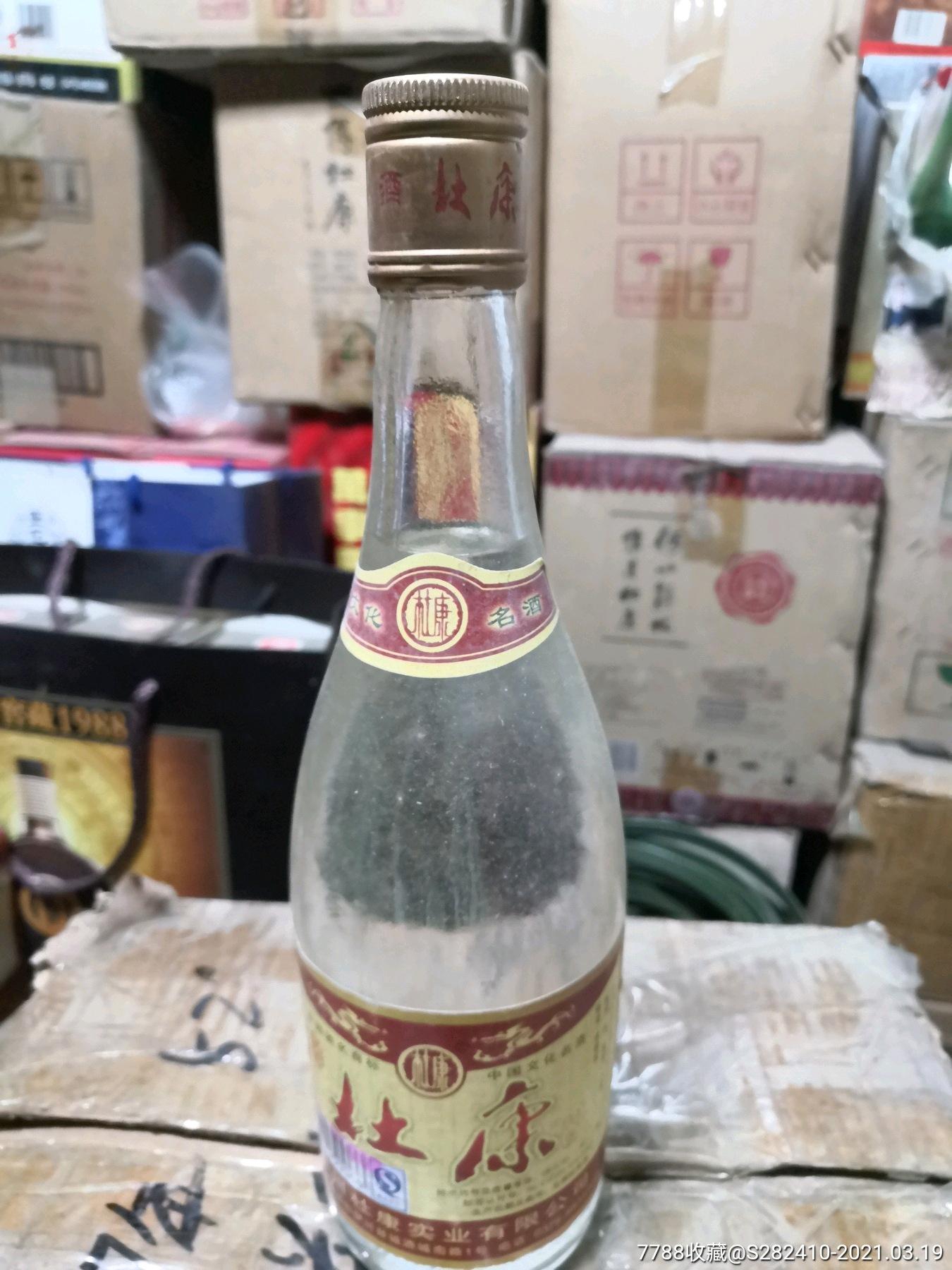 优惠价销售07年52度伊川杜康酒_价格1200元_第1张_7788收藏__收藏热线
