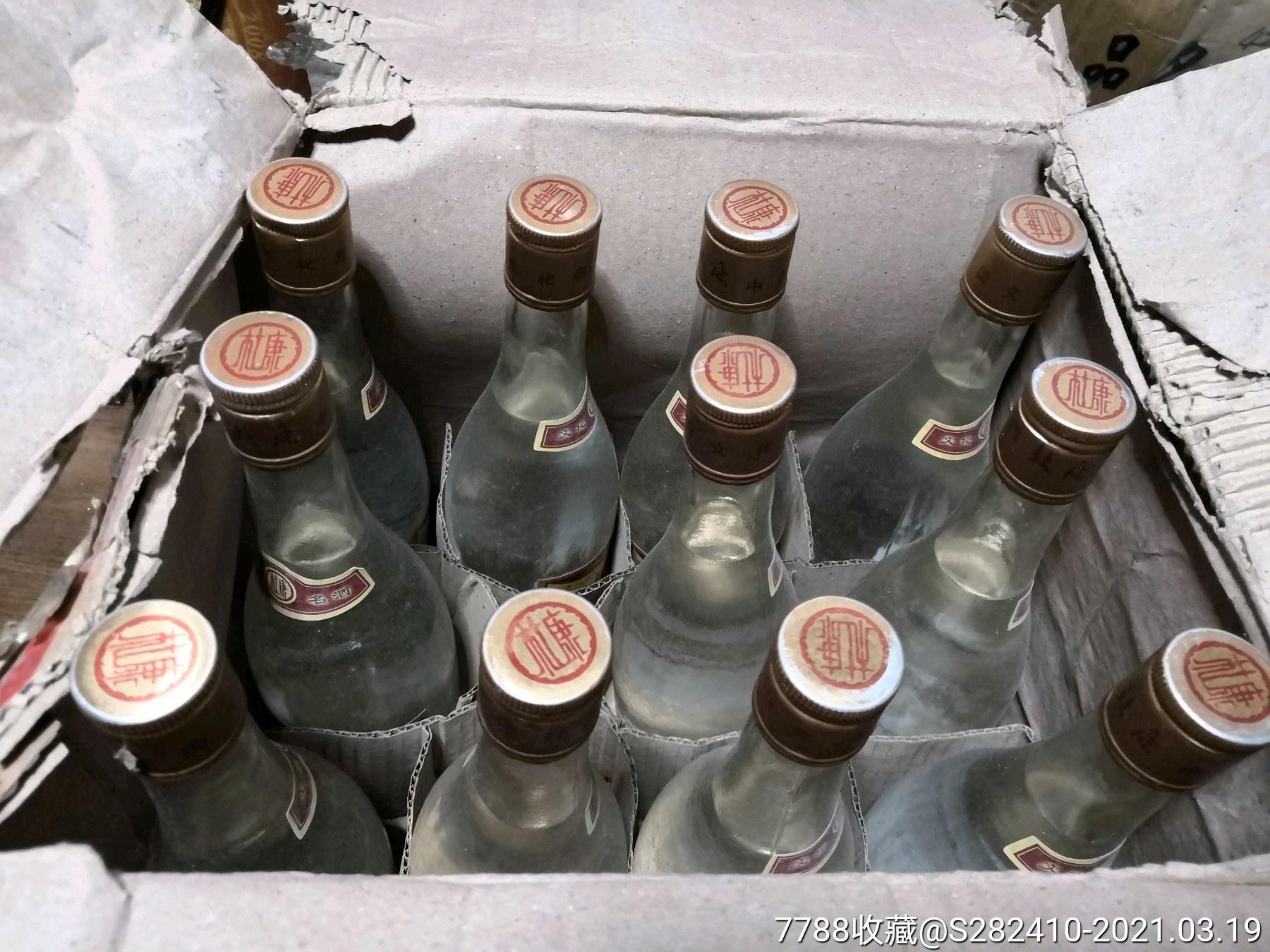优惠价销售07年52度伊川杜康酒_价格1200元_第2张_7788收藏__收藏热线