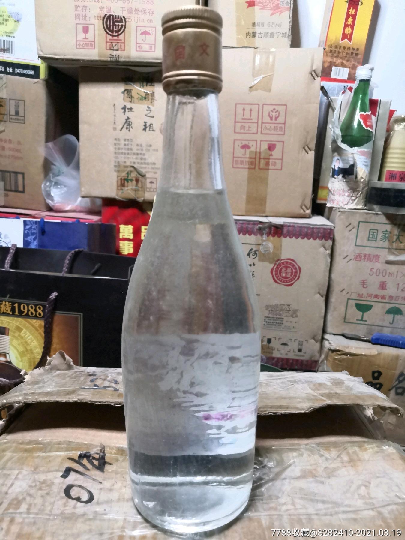 优惠价销售07年52度伊川杜康酒_价格1200元_第3张_7788收藏__收藏热线