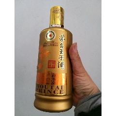 金色酒瓶(se79673499)_7788收藏__收藏熱線