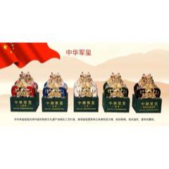 中華軍璽(se79685493)_7788收藏__收藏熱線