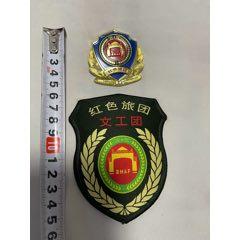 退役作廢文工團臂章帽徽-¥800 元_袖章/臂章_7788網
