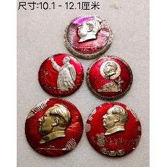 毛主席像章-¥250 元_像章徽章_7788網