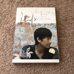 音樂CD滿江簽名專輯最美的時光-¥460 元_音樂CD_7788網