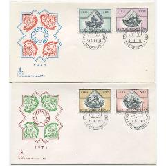 梵蒂岡郵票1971年安吉里科壁畫四使徒4全首日封FDC-I-02-¥14 元_信封_7788網