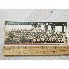 中國人民解放軍四川涪陵軍分區第一屆第一次兵役工作會議全體同志合影,一九五四年于涪-¥888 元_老照片_7788網