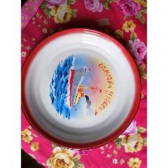 1969年大眾國營上海搪瓷廠搪瓷盆(se80809050)_7788收藏__收藏熱線