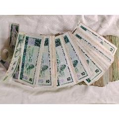 四版2元紙幣
