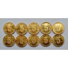 2002年荷花五角卷拆硬幣10枚