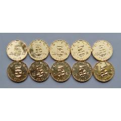 2006年荷花五角卷拆硬幣10枚