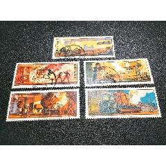郵票、信銷票、T26鋼鐵、無薄無裂上品、信銷郵票(se81071613)_7788收藏__收藏熱線