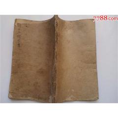 奇书圣母十二封家书(se81591190)_7788收藏__收藏热线