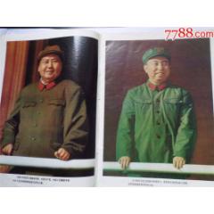 解放军画报1977年第8期专刊(se81675716)_7788收藏__收藏热线