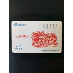 內蒙古風情(se81780662)_7788收藏__收藏熱線