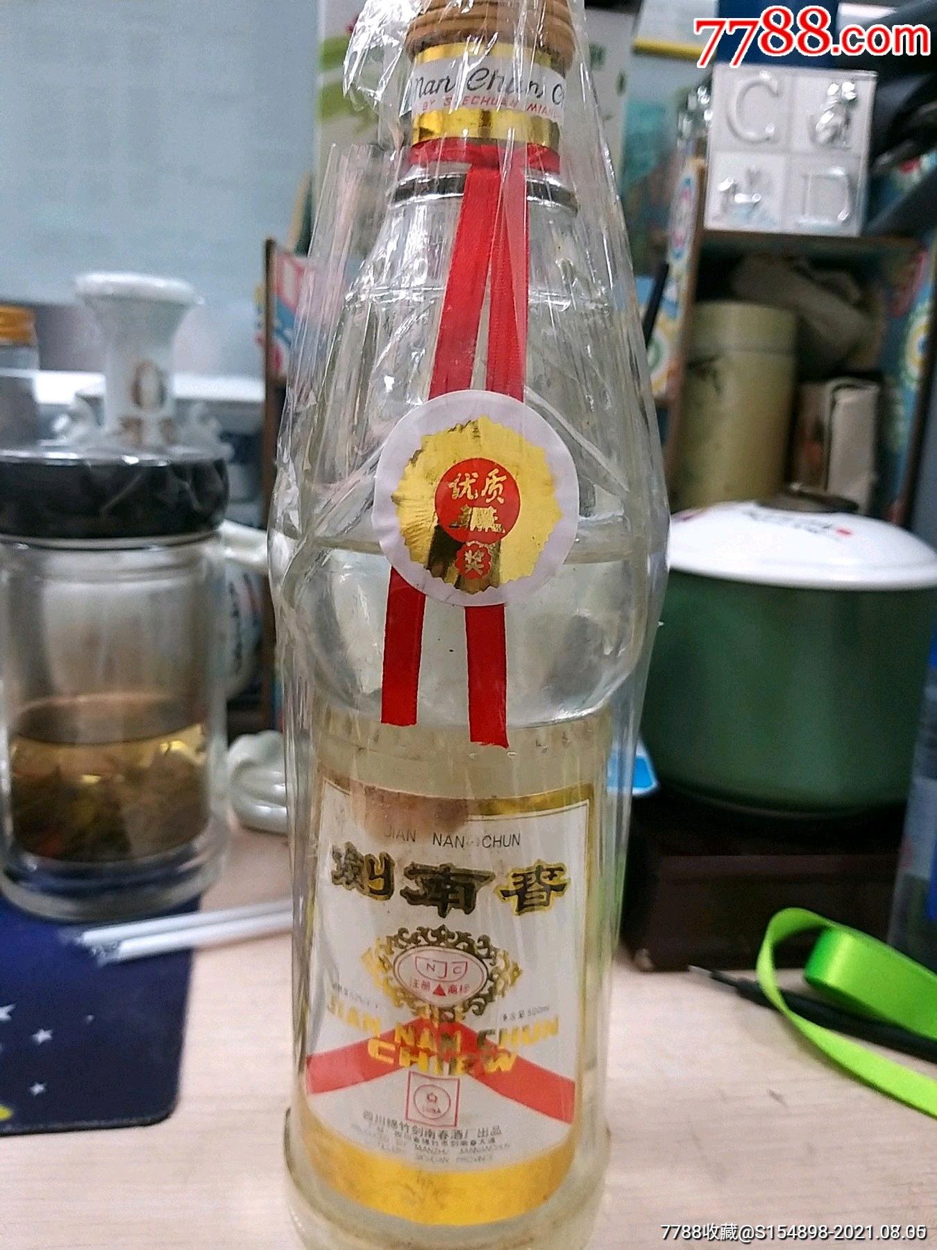 劍南春_價格700元_第1張_7788收藏__收藏熱線