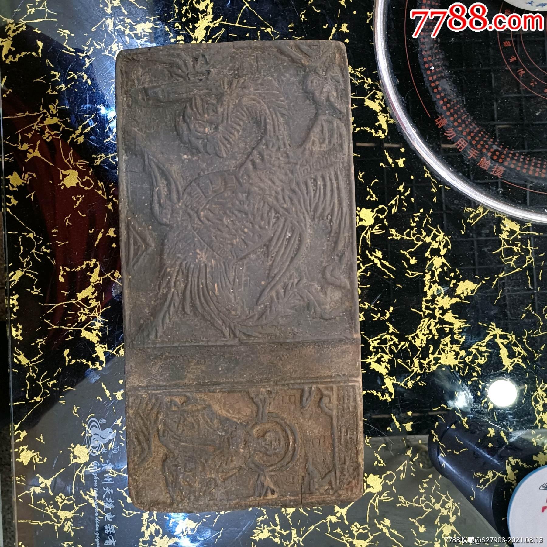 古代木雕印刷版(雙面)_價格745元_第1張_