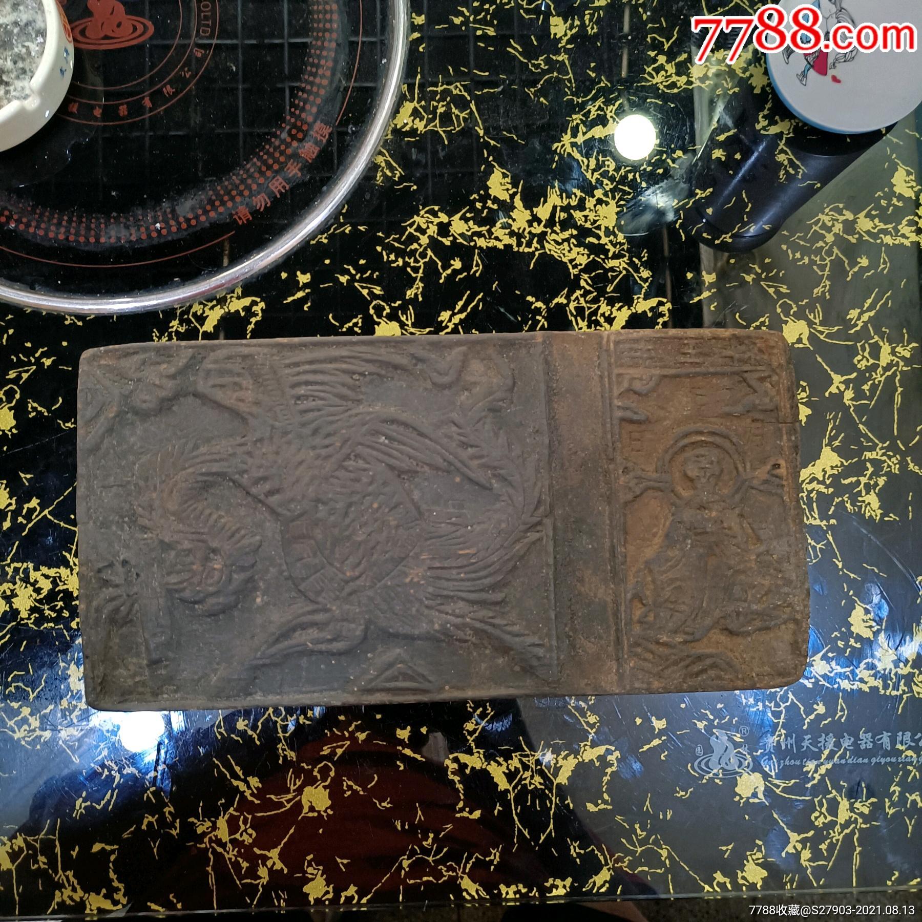 古代木雕印刷版(雙面)_價格745元_第3張_