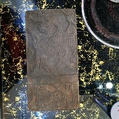 古代木雕印刷版(雙面)(au27367420)_7788收藏__收藏熱線