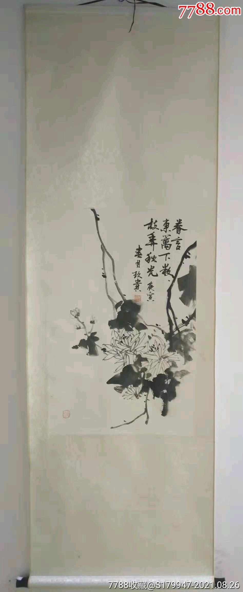成都畫家李久貴作品~墨菊_價格400元_第1張_7788收藏__收藏熱線