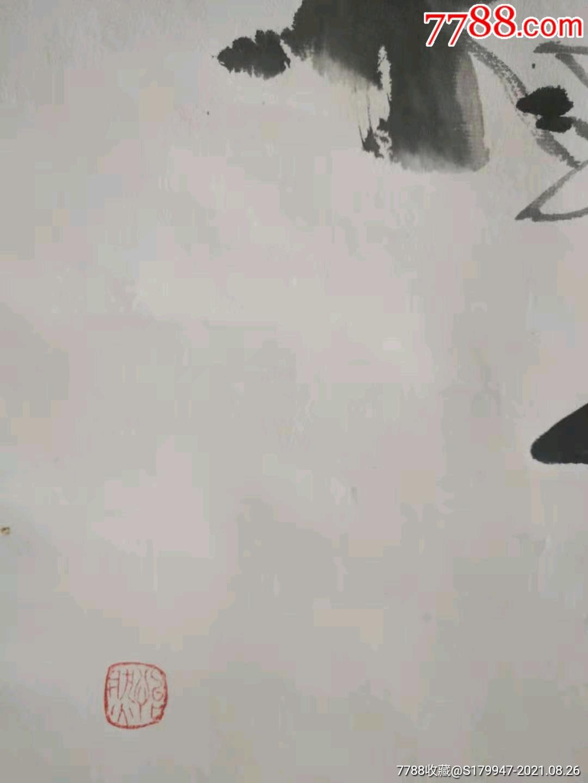 成都畫家李久貴作品~墨菊_價格400元_第3張_7788收藏__收藏熱線