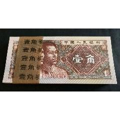 中華冠8001CY特強背紅666一刀