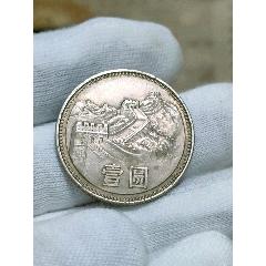 83長城一元(au27614026)_7788收藏__收藏熱線
