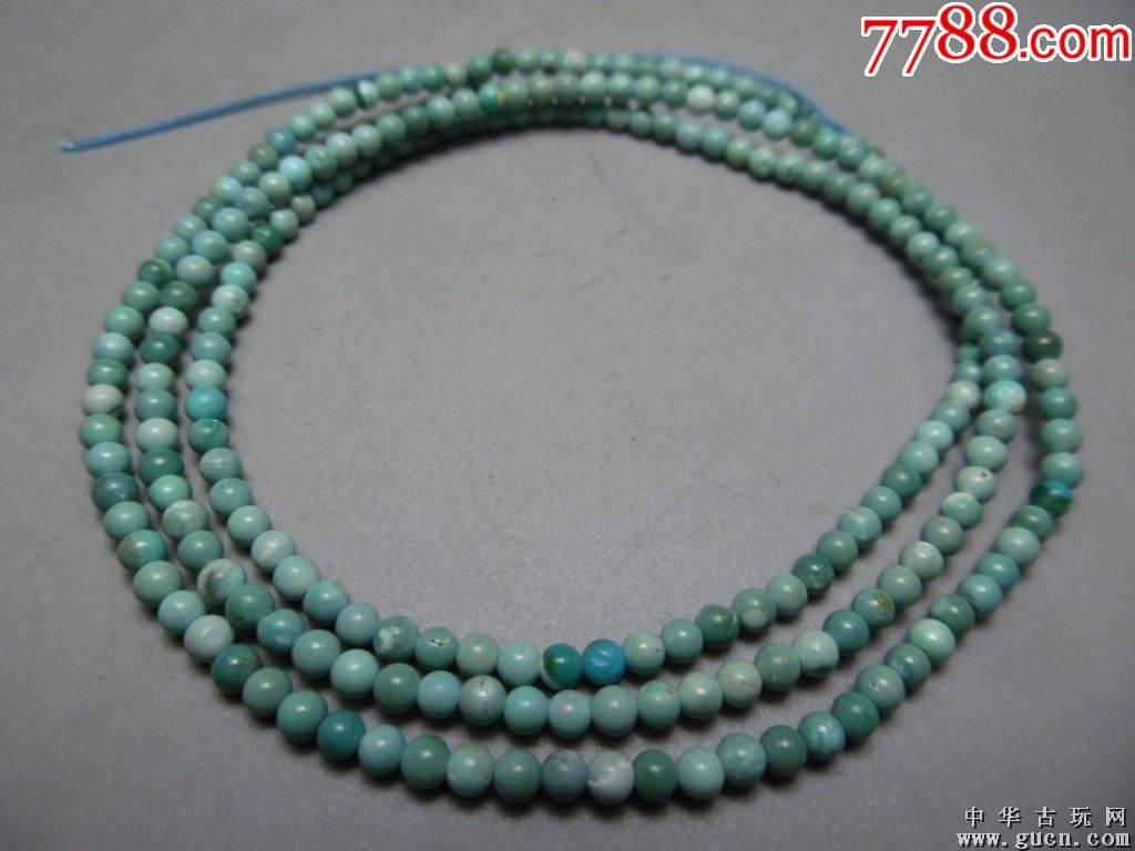 清代高瓷高藍松石米珠鏈一件_價格398元_第1張_7788收藏__收藏熱線
